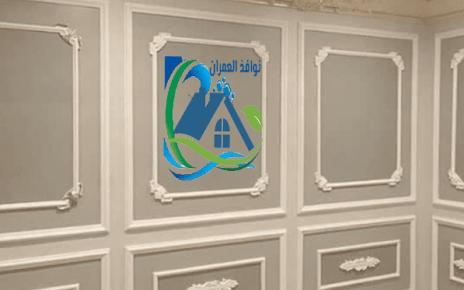 اسعار براويز فوم بالدمام