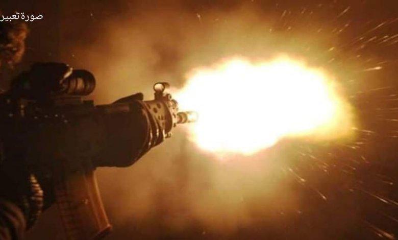 اشتباك مسلح اطلاق نار