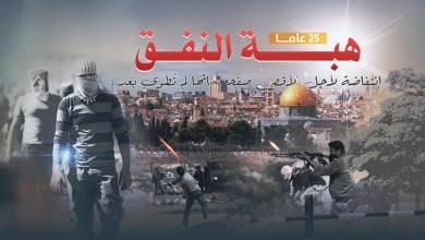 """25 عاماً على """"هبة النفق"""" وحفريات الاحتلال تهدد أسوار الأقصى"""