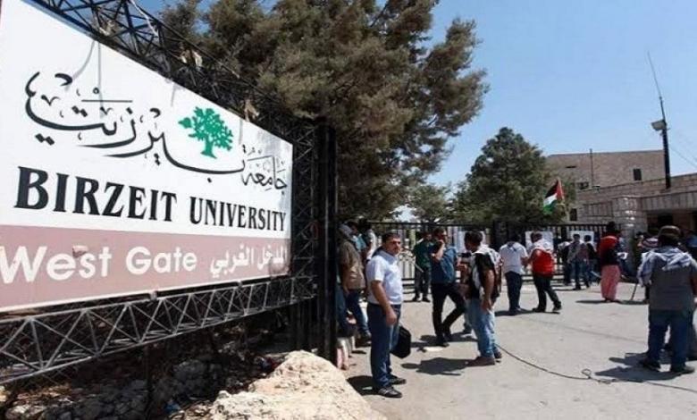 الحركات الطلابية تغلق مبنى رئاسة جامعة بيرزيت حتى تحقيق مطالبها
