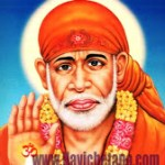 साईं बाबा के अनमोल वचन Sai Baba Quotes in Hindi