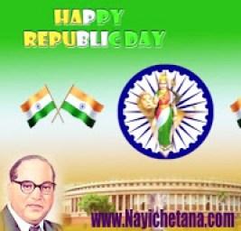 Republic Day In Hindi गणतन्त्र दिवस