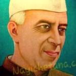 पंडित जवाहरलाल नेहरु के प्रेरक विचार Jawaharlal Nehru Quotes in Hindi