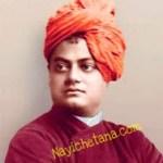 युगपुरुष स्वामी विवेकानंद की प्रेरक जीवनी !