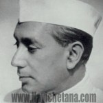 प्रोफसर बीरबल साहनी की प्रेरणादायक जीवनी ! Birbal Sahni Biography in Hindi