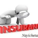 इन्शुरेन्स पर 21 हिंदी स्लोगन ! Insurance Slogans In Hindi