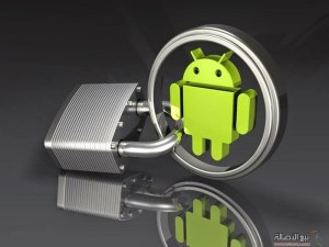 android-securite