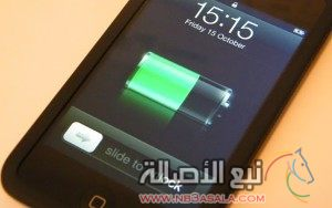 iphone-slide-to-unlock-e1314087717691