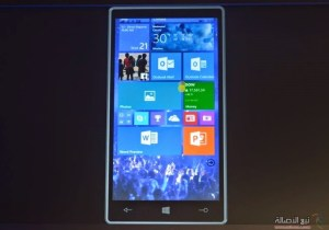 microsoft-windows-10-phones-0025.0