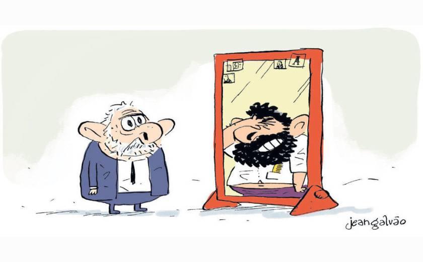 Jean Galvão, Folha de S.Paulo, 13/3/2016