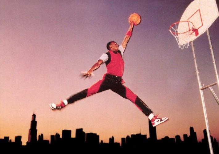 Imagen del logotipo Jumpman de Jordan.