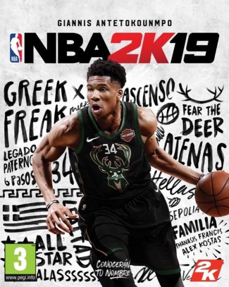 Saga NBA 2K-17
