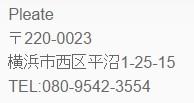 2016-09-08_14h21_07