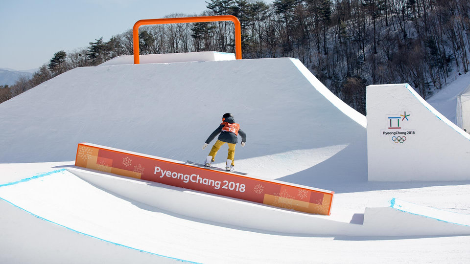 silje_norendal_2018_olympics_practice_gettyimages-915298776_1920_390731