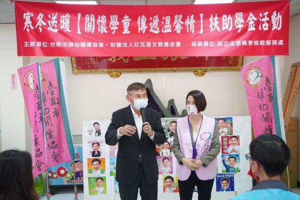 台南市婦幼關懷協會寒冬送暖