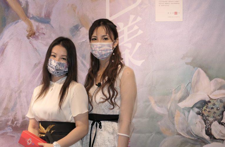 美女畫家 吳園色漾雙個展 台南女兒AR畫展