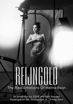 The-Raw-Emotions-of-Halina-Reijn1