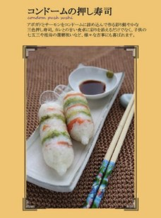 condom-cookbook