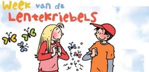 Te weinig seksuele voorlichting op Nederlandse scholen