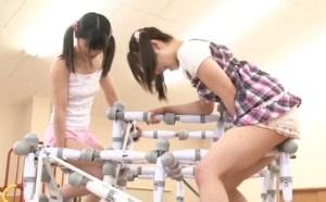 Alleen in Japan: Een klimrek van wand vibrators