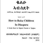 how-to-raise-children-in-diaspora-2