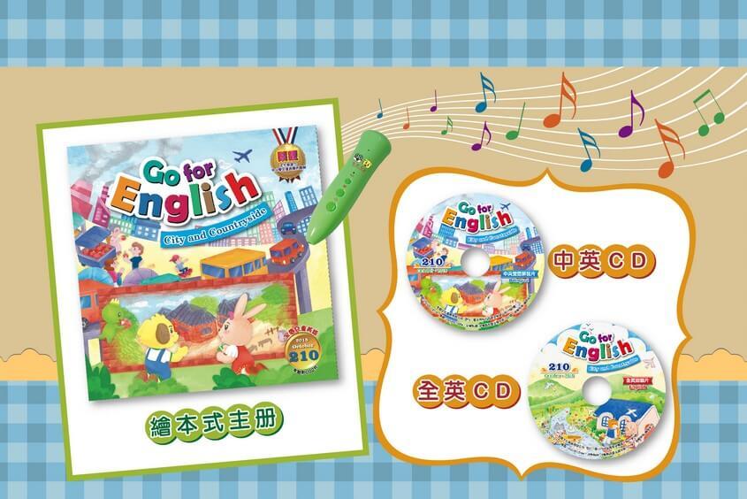 全國兒童美語 GO FOR ENGLISH 210期出刊囉! 全國兒童文教
