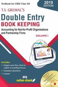 TS Grewal Accountancy Class 12 Solutions - NCERT Books