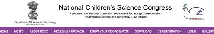 National Children's Science Congress Logo