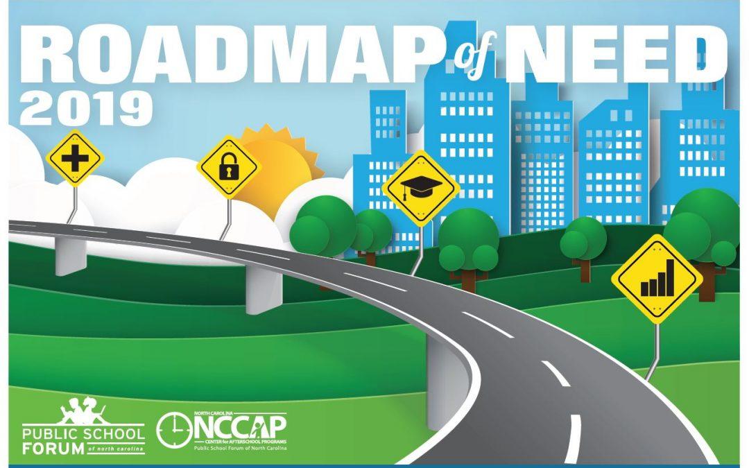 roadmap of need public