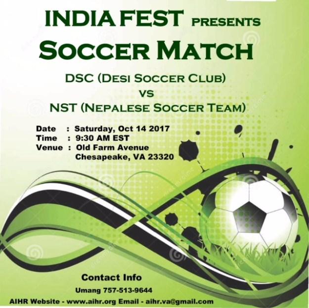 Soccer-Match-2017-1