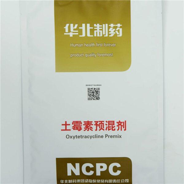 Can I Buy Oxytetracycline Online
