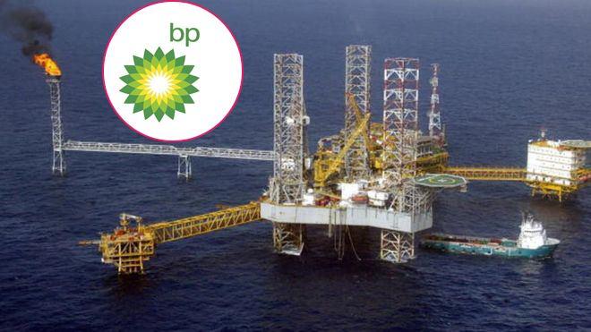 Projet gazier BP : Les inquiétudes des pêcheurs ...