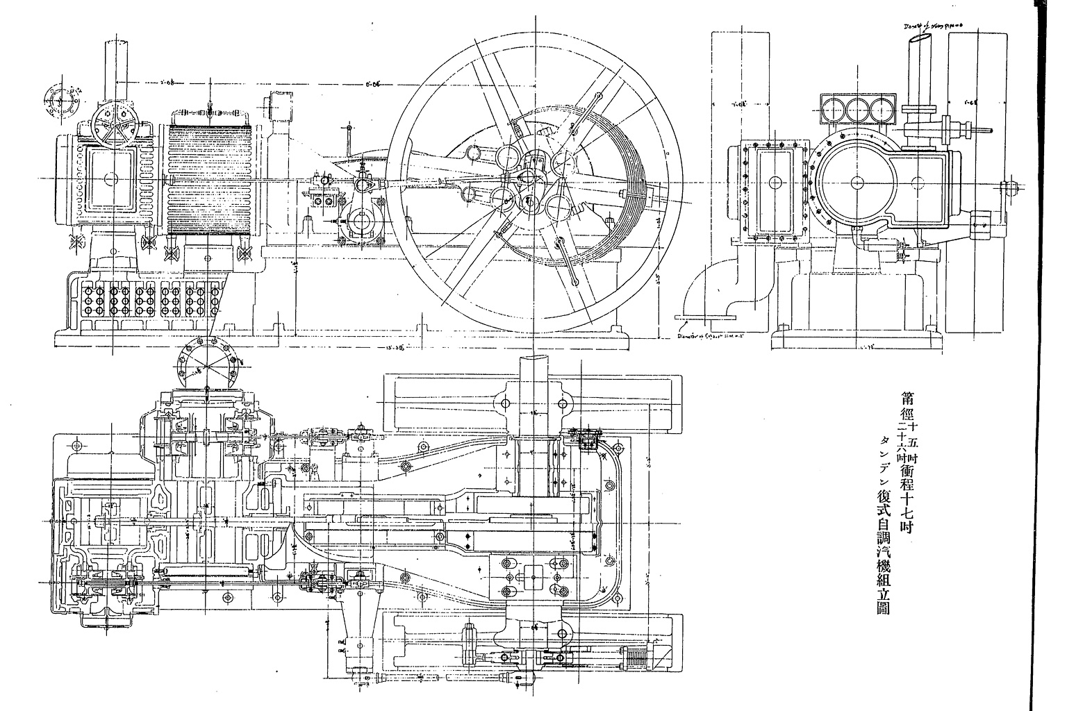 hight resolution of assembly drawing of tandem self regulating steam engine exhibited by shibaura engineering works