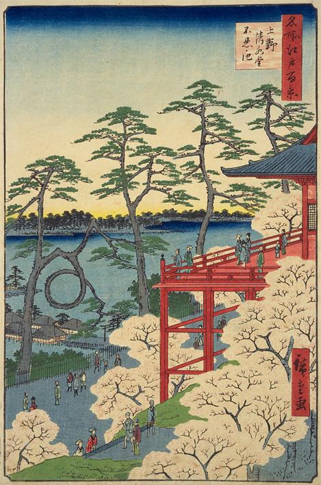上野清水堂不忍ノ池を新しいウィンドウで開きます。