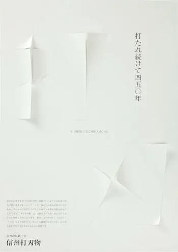 todoroki-w1