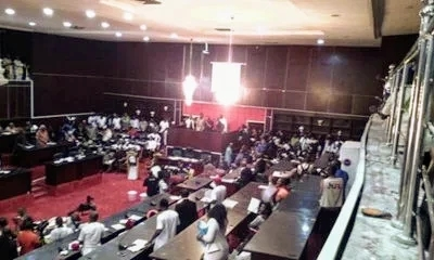 Imo Assembly confirms four commissioner nominees