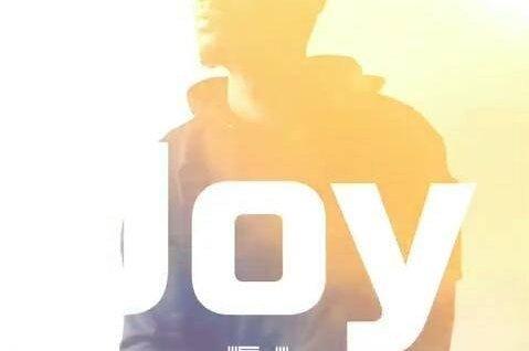 E.L - Joy (Prod. by E.L & Kuzie)