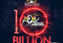 Rudebwoy Ranking - 10 Billion (Prod By CaskeysOnit)