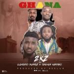 2Kz – Ghana Ft. Clemento Suarez x Teacher Kwadwo (Prod By Deelaw)