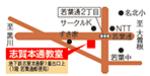 志賀本通地図