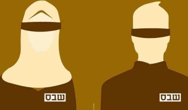 Palestinian_header
