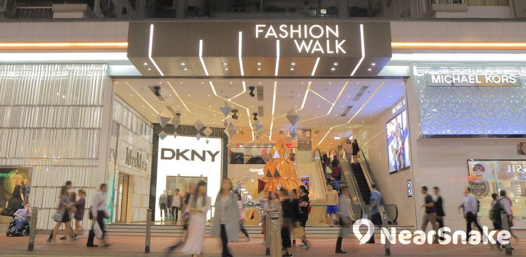 Fashion Walk 名店坊:銅鑼灣潮牌集中地 國際時裝品牌旗艦店雲集 | NearSnake.com