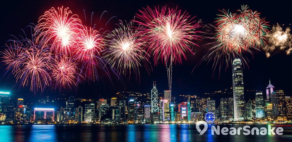 【睇煙花攻略】九龍5大除夕煙花最佳觀賞地點 盡覽2018香港跨年煙火 | NearSnake.com