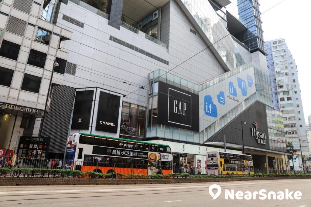 希慎廣場| 誠品首間海外分店•香港最大Apple Store進駐 Food Court美食多元化 | NearSnake.com