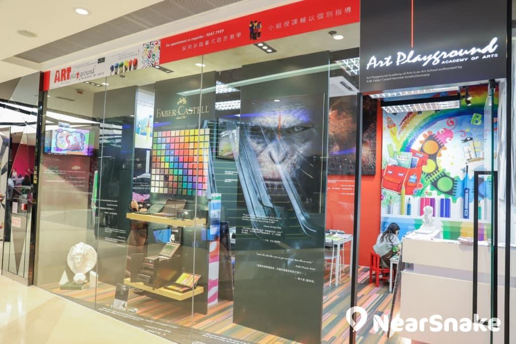 We Go Mall:擁香港最小溜冰場+兒童天地充氣城堡|We Go Mall穿梭巴士往返新港城|馬鞍山商場We Go Mall|NearSnake.com