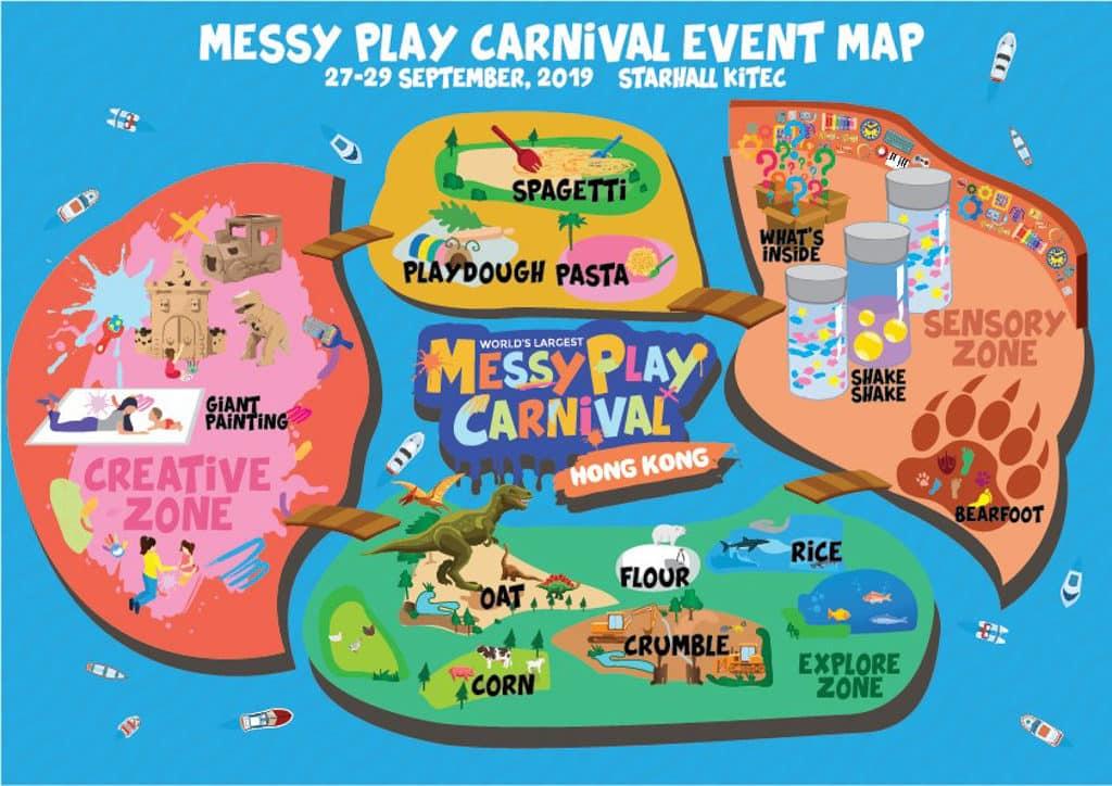 親子好去處2019|兒童感官發展嘉年華:Messy Play Carnival設感官體驗區•刺激多元感官發展|附九展點去|NearSnake.com