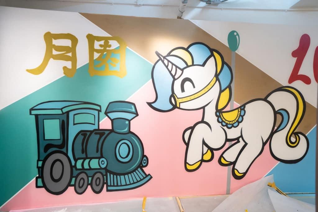 和富北角:「新。北角」藝術展|展出4位香港藝術家塗鴉作品|創意演繹北角變遷|WORFU Art Attack策劃|和富中心 ...