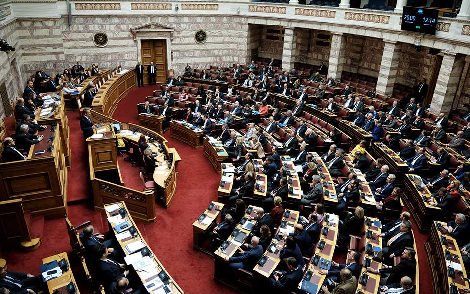 Με συντριπτική πλειοψηφία το νομοσχέδιο για την ψήφο των αποδήμων