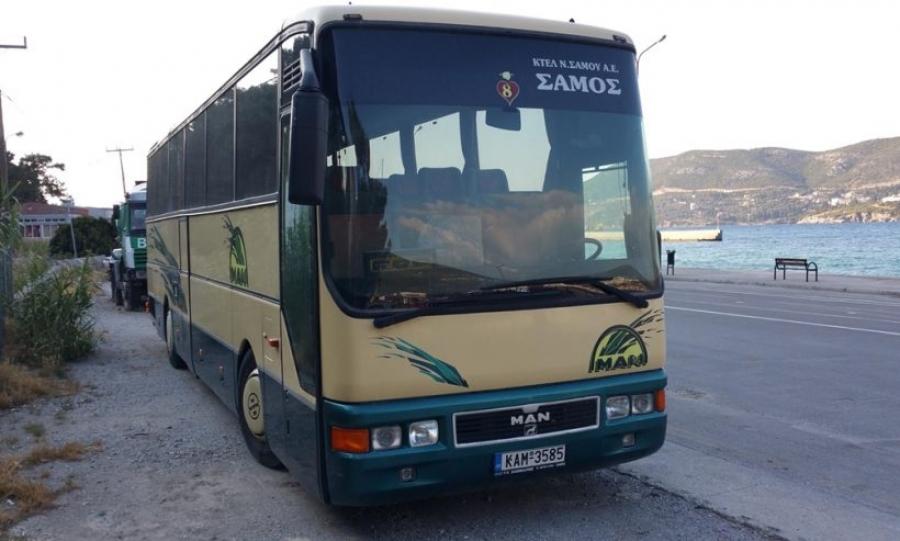 Δήμος Ανατολικής Σάμου: Nα βρεθεί άμεση λύση για τις μεταφορές των μαθητών