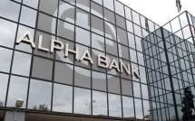 Επιταχύνεται το Project Galaxy της Alpha Bank – Νέος CEO της Cepal ο Θεόδωρος Αθανασόπουλος
